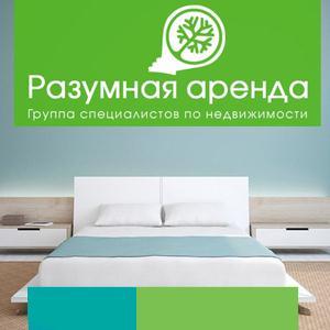 Аренда квартир и офисов Алмазного