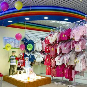 Детские магазины Алмазного
