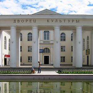 Дворцы и дома культуры Алмазного