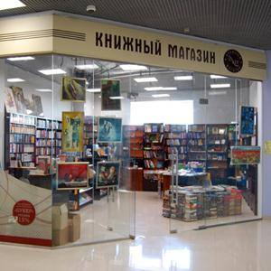 Книжные магазины Алмазного