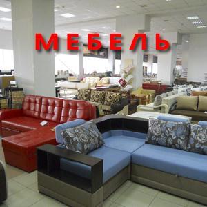 Магазины мебели Алмазного