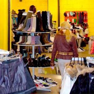 Магазины одежды и обуви Алмазного