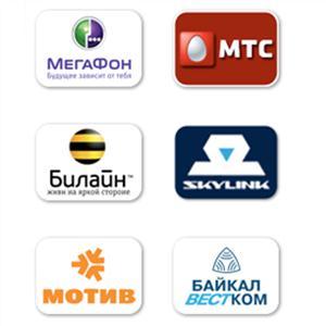 Операторы сотовой связи Алмазного