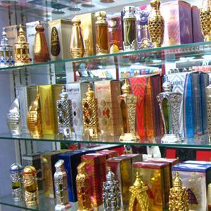 Парфюмерные магазины Алмазного