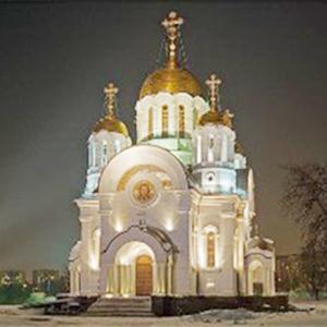 Религиозные учреждения Алмазного