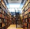 Библиотеки в Алмазном