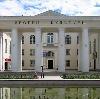 Дворцы и дома культуры в Алмазном
