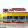 Гипермаркеты в Алмазном