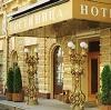 Гостиницы в Алмазном