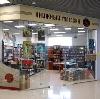 Книжные магазины в Алмазном