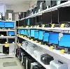 Компьютерные магазины в Алмазном