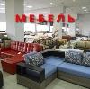Магазины мебели в Алмазном