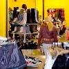 Магазины одежды и обуви в Алмазном