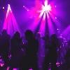 Ночные клубы в Алмазном