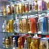 Парфюмерные магазины в Алмазном