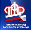 Пенсионные фонды в Алмазном