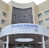 Поликлиники в Алмазном