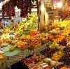 Рынки в Алмазном