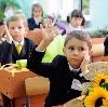 Школы в Алмазном