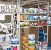 Строительные магазины в Алмазном