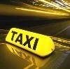 Такси в Алмазном