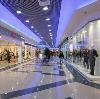 Торговые центры в Алмазном