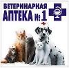 Ветеринарные аптеки в Алмазном
