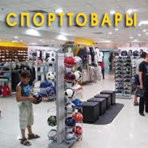 Спортивные магазины Алмазного