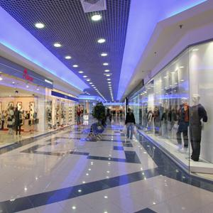 Торговые центры Алмазного