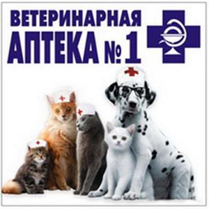 Ветеринарные аптеки Алмазного